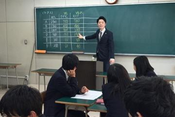 租税教室『公平な税制を考えてみよう』を実施しました。