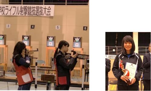射撃部 関東高等学校ライフル射撃競技選抜大会入賞