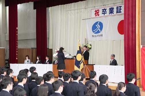 平成30年度 明和県央高等学校 第34回卒業証書授与式