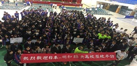 第2学年 台湾修学旅行3