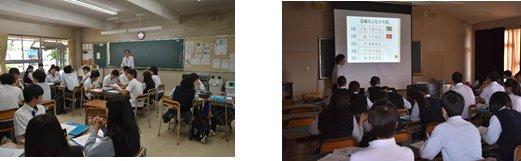 第1学年 探究講義「ぐんまを学ぶ」を実施しました