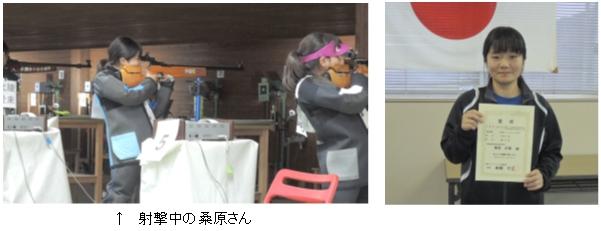 射撃部 関東選抜大会入賞